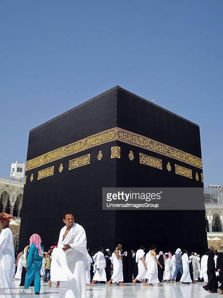 Pilgrims in a mosque AlHaram Mosque Mecca Saudi Arabia