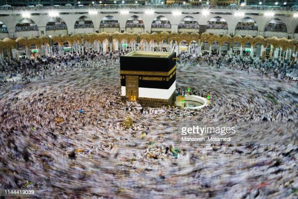 pilgrims in al-haram mosque - allah stock-fotos und bilder