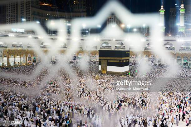 pilgrims in al-haram mosque - hajj stock pictures, royalty-free photos & images