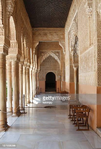 Pillar Détails du Palais de l'Alhambra à Grenade