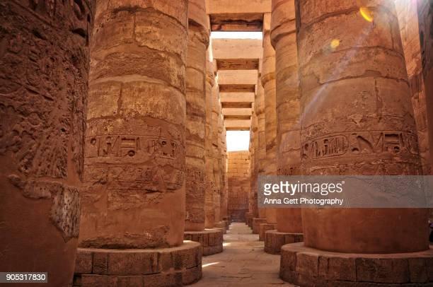 Pillars of Great Hypostyle Hall at Karnak Temple, Luxor, Egypt