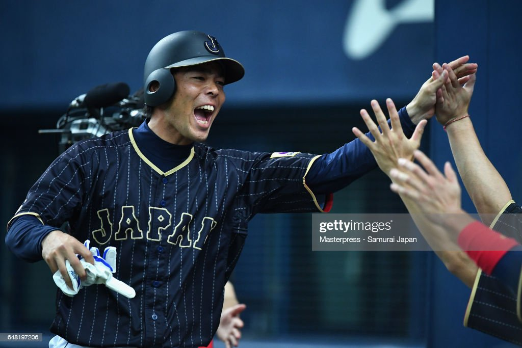 Japan v Orix Buffaloes - World Baseball Classic Warm-Up Game