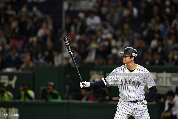 Pinch hitter Shohei Ohtani of Japan at bat in the eighth inning during the international friendly match between Japan and Mexico at the Tokyo Dome on...
