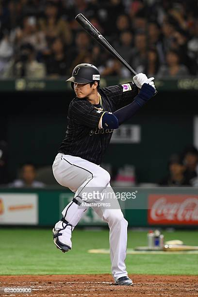 Pinch hitter Shohei Ohtani of Japan at bat in the seventh inning during the international friendly match between Netherlands and Japan at the Tokyo...