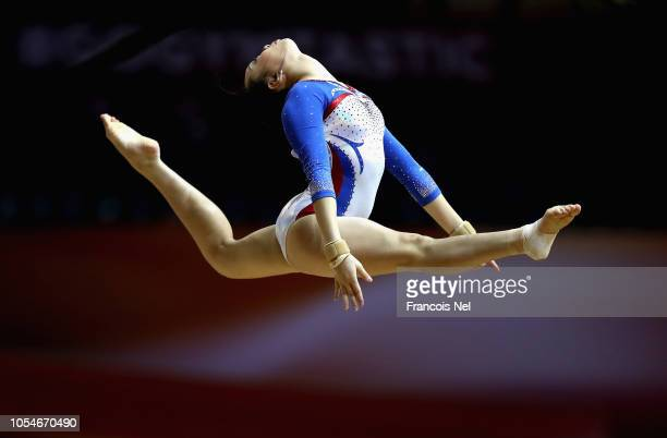 PinJu Lai competes in the Women's Balance Beam Qualification during day four of the 2018 FIG Artistic Gymnastics Championships at Aspire Dome on...