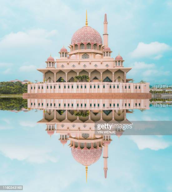 pink mosque in bocheng, kuala lumpur - punjab - india stock pictures, royalty-free photos & images