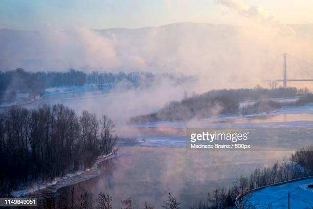 pink world - krasnoyarsk stock pictures, royalty-free photos & images