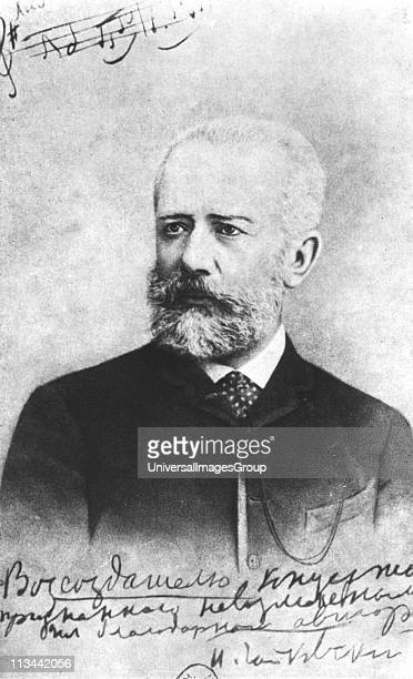 Piotr Ilyich Tchaikovsky Russian composer