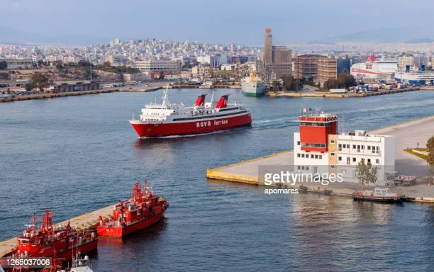 piraeus harbor and pilot station. athens, greece - piraeus stock pictures, royalty-free photos & images