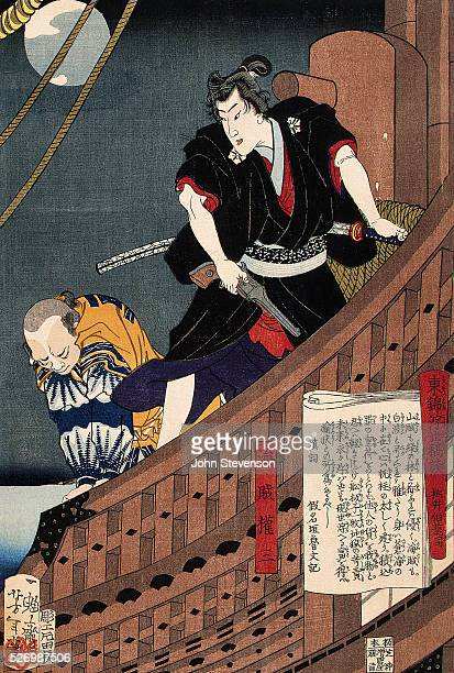 A pirate chief called Gonzo stands on his ship under the moon holding a Western revolver When this print was made Japan was in the process of opening...
