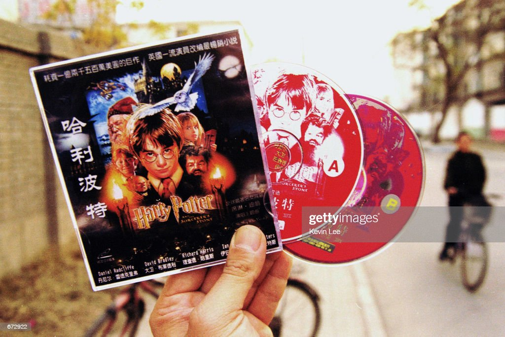 Pirated Version of Harry Potter and the Sorcerer's Stone : News Photo