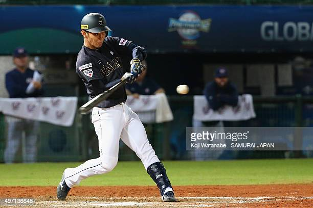 Pitch hitter Kenta Imamiya of Japan at bat in the top of eighth inning during the WBSC Premier 12 match between the United States and Japan at the...