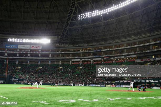 Pitcher Ayumu Ishikawa of Japan throws in the bottom of the sixth inning during the SAMURAI JAPAN Sendoff Friendly Match between CPBL Selected Team...