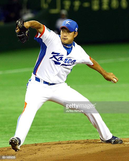 Pitcher Bong Jung of South Korea throws a pitch during a friendly match between South Korea and Saitama Seibu Lions at Tokyo Dome on March 2 2009 in...