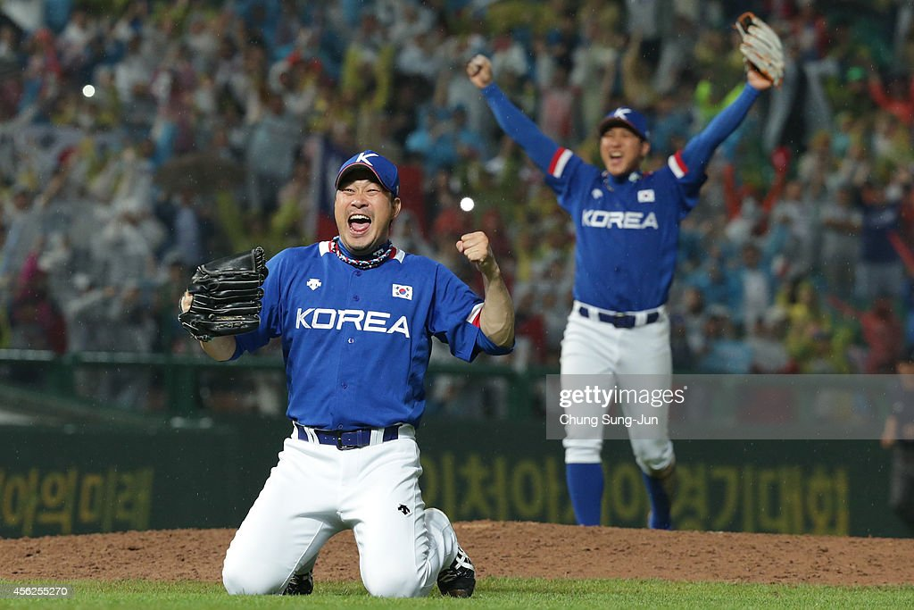Pitcher Bong Jung-Keun of South Korea celebrates victory over Chinese Taipei in the Baseball Final between South Korea and Chinese Taipei during the day nine of the 2014 Asian Games at Munhak Stadium on September 28, 2014 in Incheon, South Korea.