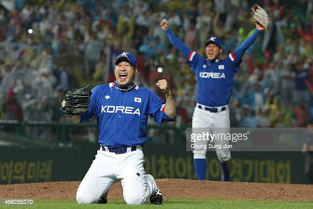 Pitcher Bong Jung-Keun of South Korea celebrates victory over Chinese Taipei in the Baseball Final between South Korea and Chinese Taipei during the...