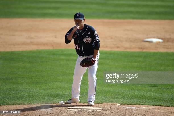 Pitcher Choi Won-joon of Doosan Bears throws during the preseason game between LG Twins and Doosan Bears at Jamsil Baseball Stadium on April 21, 2020...