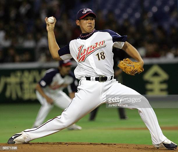 Pitcher Daisuke Matsuzaka of Japan pitches during the 2006 World Baseball Classic Exhibition Game against the Yomiuri Giants at the Tokyo Dome on...