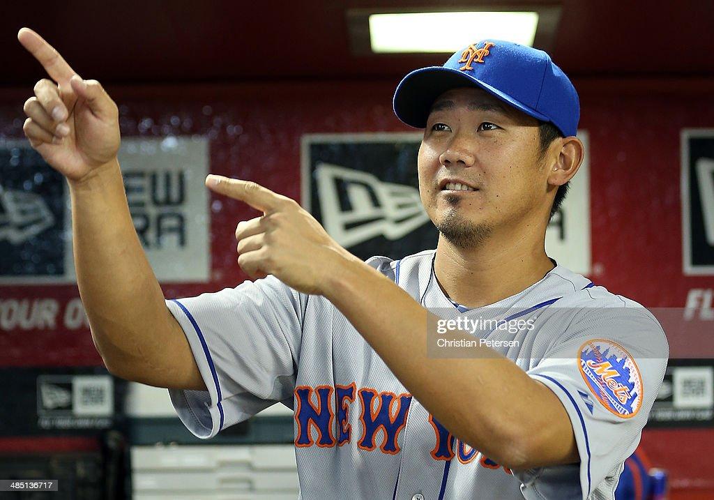 New York Mets v Arizona Diamondbacks : ニュース写真