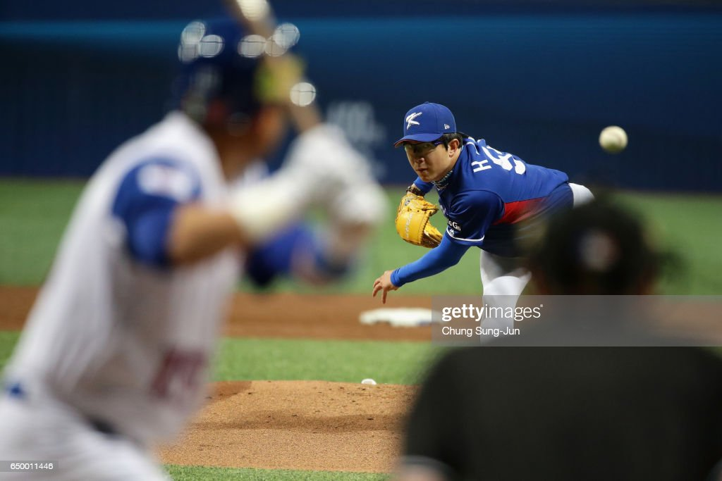 KOR: World Baseball Classic - Pool A - Game 6 - South Korea v Chinese Taipei