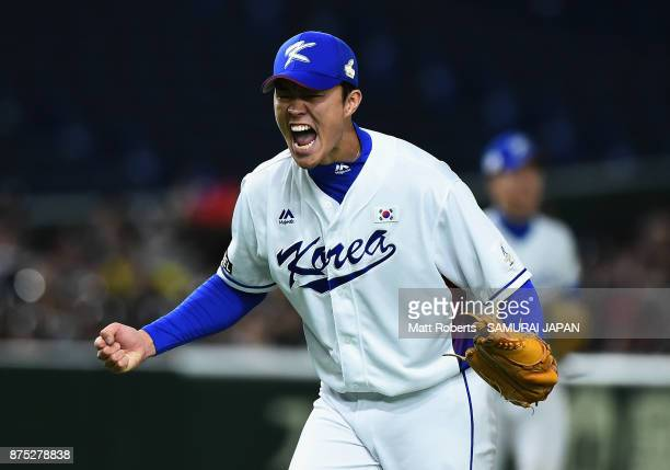 Pitcher Jang Pilljoon of South Korea celebrates after his team's 10 victory in the Eneos Asia Professional Baseball Championship 2017 game between...