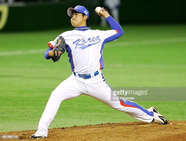 Pitcher Jang Wonsam of South Korea throws in the top of third inning during the World Baseball Classic Tokyo Round match between Japan and South...