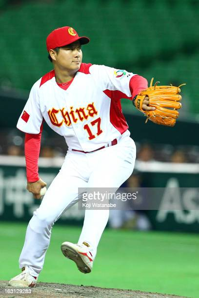 Pitcher Jiangang Lu of China in action during the World Baseball Classic First Round Group A game between China and Brazil at Fukuoka Yahoo Japan...