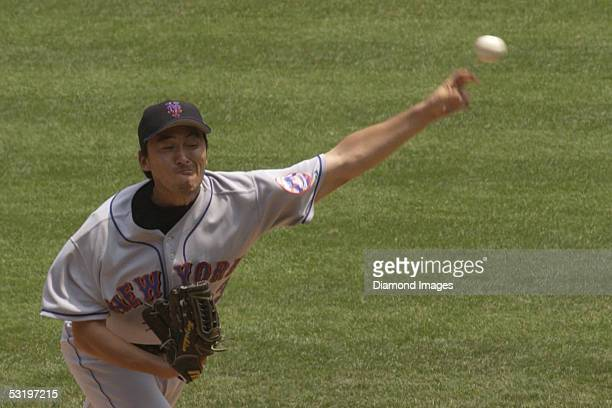 Pitcher Kazuhisa Ishii of the New York Mets throws a pitch during a game on July 4 2005 against the Washington Nationals at RFK Stadium in the...