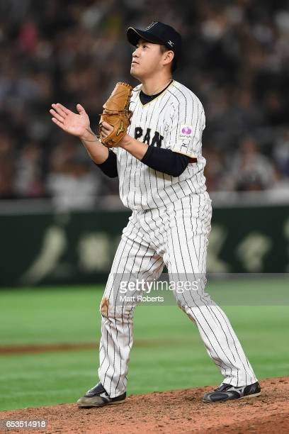 Pitcher Kazuhisa Makita of Japan celebrates his team's win after the World Baseball Classic Pool E Game Six between Israel and Japan at the Tokyo...