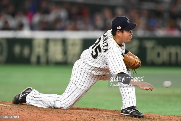 Pitcher Kazuhisa Makita of Japan pitches in the ninth the World Baseball Classic Pool B Game One between Cuba and Japan at Tokyo Dome on March 7 2017...
