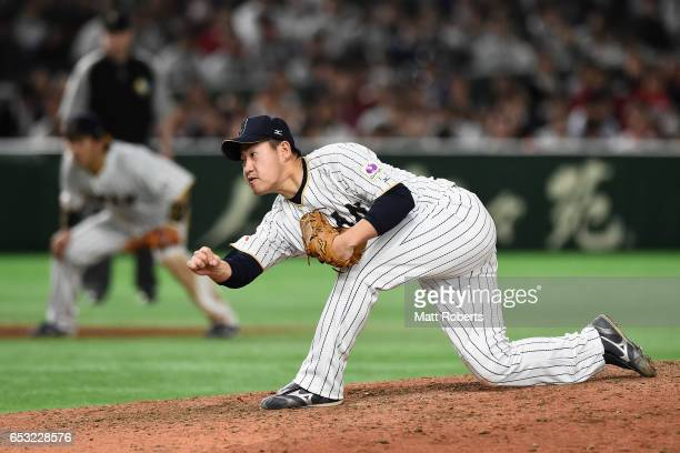 Pitcher Kazuhisa Makita of Japan throws in the top of the ninth inning during the World Baseball Classic Pool E Game Four between Cuba and Japan at...