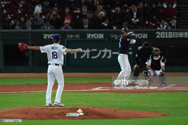 Pitcher Kenta Maeda of the Los Angeles Dodgers prepares to throw in the top of 1st inning during the game four between Japan and MLB All Stars at...