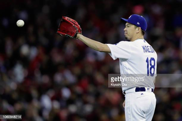 Pitcher Kenta Maeda of the Los Angeles Dodgers reacts in the top of 2nd inning during the game four between Japan and MLB All Stars at Mazda Zoom...
