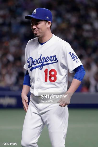 Pitcher Kenta Maeda of the Los Angeles Dodgers smiles after the game six between Japan and MLB All Stars at Nagoya Dome on November 15 2018 in Nagoya...