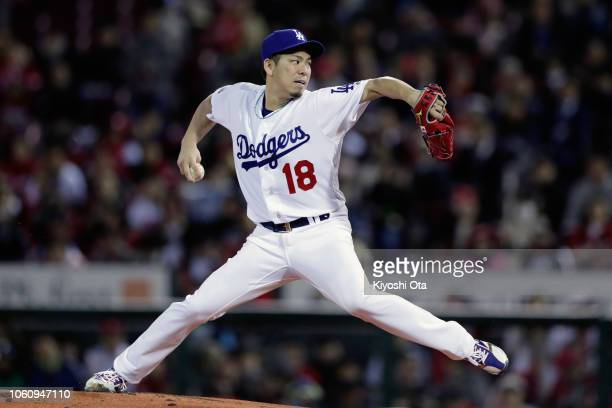 Pitcher Kenta Maeda of the Los Angeles Dodgers throws in the top of 1st inning during the game four between Japan and MLB All Stars at Mazda Zoom...