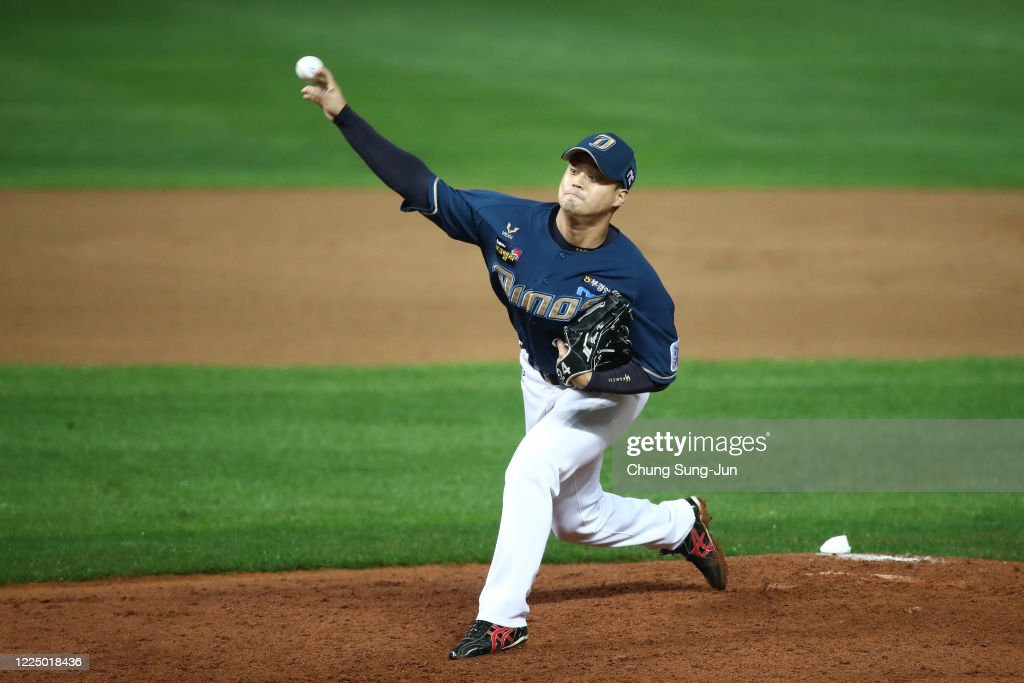 NC Dinos v SK Wyverns : News Photo