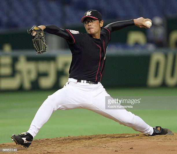 Pitcher Kousuke Kato of Chiba Lotte Marinesat pitches during the 2006 World Baseball Classic Exhibition Game against Chinese Taipei at Tokyo Dome on...