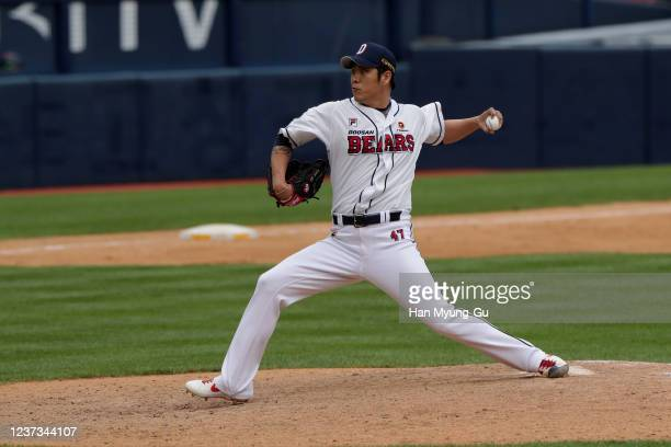 Pitcher Kwon Hyuk of Doosan Bears throws in the the top of the ninth inning during the KBO League game between Lotte Giants and Doosan Bears at the...
