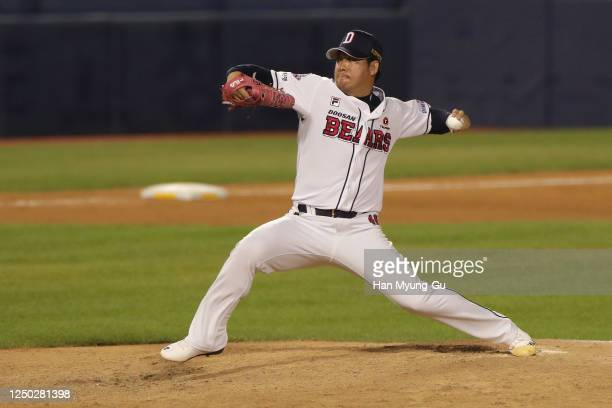 Pitcher Lee Hyun-Seung of Doosan Bears throws in the top of the eighth inning during the KBO League game between Samsung Lions and Doosan Bears at...