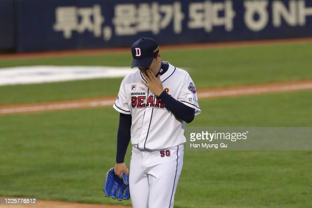 Pitcher Lee Young-Ha of Doosan Bears reacts in the top of the first inning during the KBO League game between NC Dinos and Doosan Bears at the Jamsil...