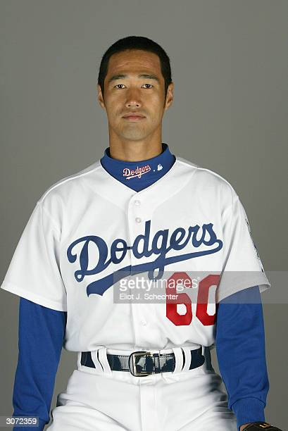 Pitcher Massao Kida of the Los Angeles Dodgers during photo day February 27 2004 at Holman Stadium in Vero Beach Florida