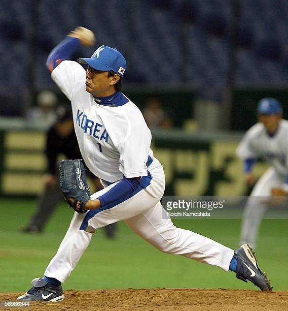Pitcher MinHan Son of Korea pitches against the Chiba Lotte Marines during a 2006 World Baseball Classic Exhibition Game on March 1 2006 at Tokyo...