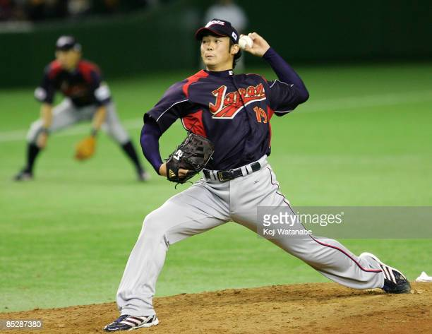 Pitcher Minoru Iwata of Japan throws in the top of seventh inning during the World Baseball Classic Tokyo Round match between Japan and South Korea...