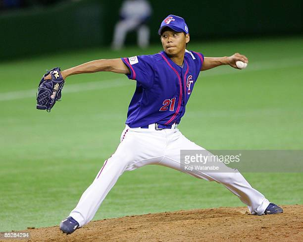 Pitcher Ni FuTe of Chinese Taipei throws in the bottom of eighth inning during the World Baseball Classic Tokyo Round match between China and Chinese...