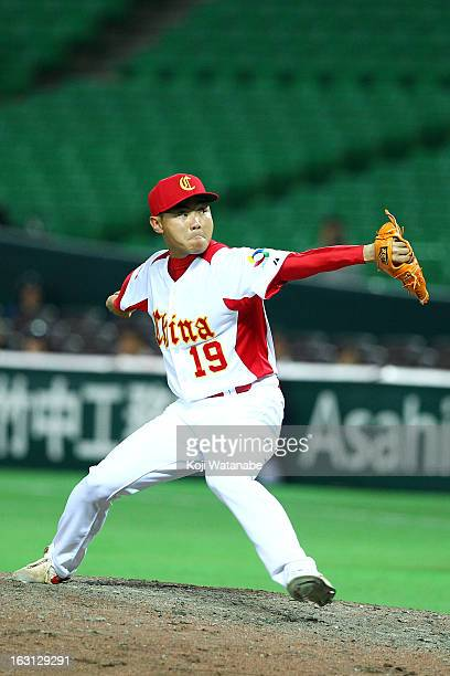 Pitcher Qingyuan Meng of China in action during the World Baseball Classic First Round Group A game between China and Brazil at Fukuoka Yahoo Japan...