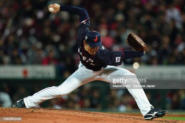 Pitcher Rei Takahashi of Japan throws in the top of 6th inning during the game four between Japan and MLB All Stars at Mazda Zoom Zoom Stadium...