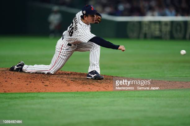 Pitcher Rei Takahashi of Japan throws in the top of 7th inning during the game one of the Japan and MLB All Stars at Tokyo Dome on November 9, 2018...