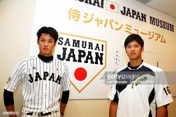 Pitcher Shintaro Fujinami and Pitcher Shohei Otani Samurai Japan poses at Samurai Japan Museum the Hilton Fukuoka Sea Hawk located in Fukuoka on...