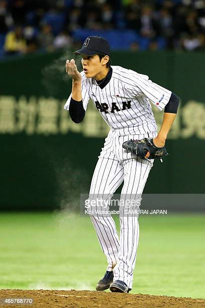 pitcher Shintaro Fujinami of Samurai Japan in action in the seven inning during Samurai Japan v All Euro match at the Tokyo Dome on March 10 2015 in...