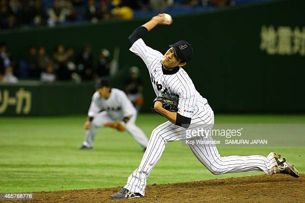 pitcher Shintaro Fujinami of Samurai Japan pitches in the seven inning during Samurai Japan v All Euro match at the Tokyo Dome on March 10 2015 in...